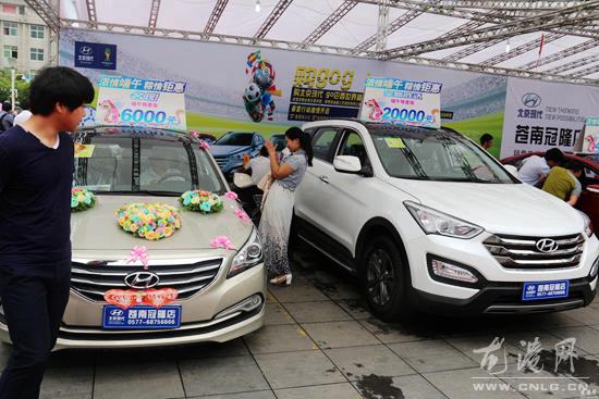 2014龙港汽车展 北京现代苍南冠隆